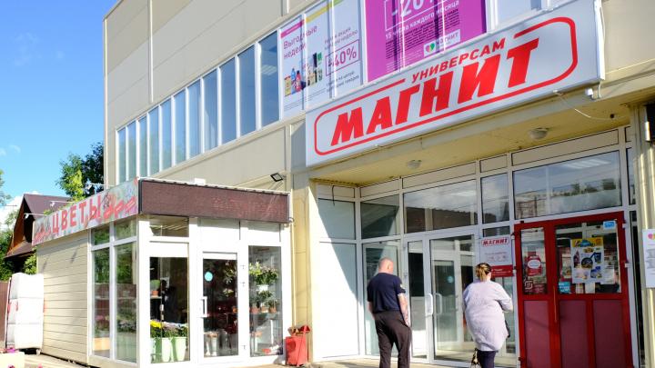 В Перми пенсионерка судится с властями из-за соседнего ТЦ — его построили без разрешения