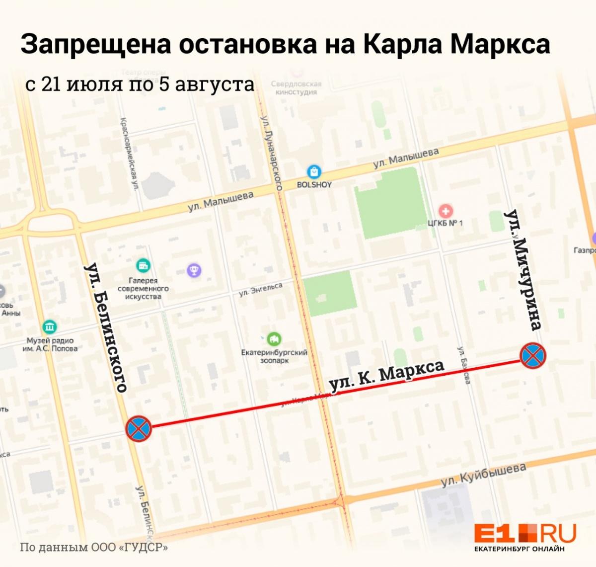 Эвакуаторы будут близко: на улице в центре Екатеринбурга запретят парковку автомобилей
