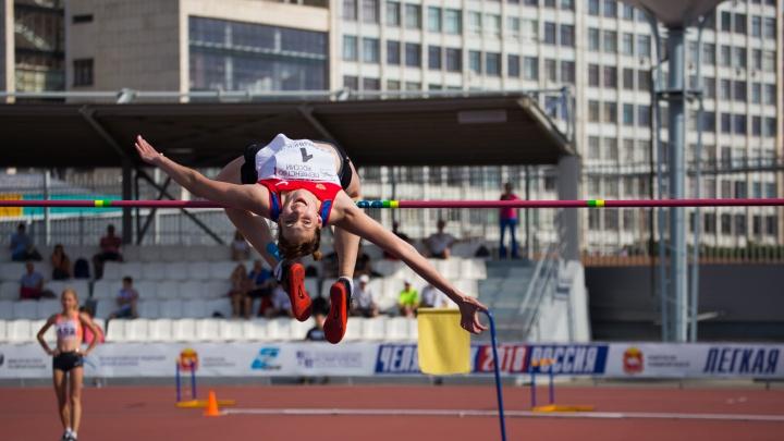 Резерв национальной сборной: в Челябинске выступили сильнейшие легкоатлеты-юниоры