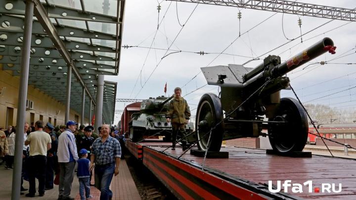 Уфа встретила поезд с военной техникой