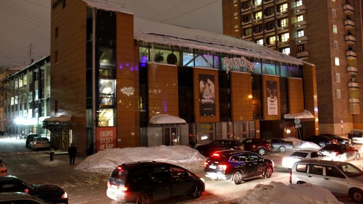 Питерская сеть баров с двусмысленным названием откроет заведение в Новосибирске