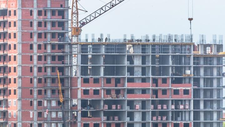 На Сухой Самарке вырастет многоэтажка
