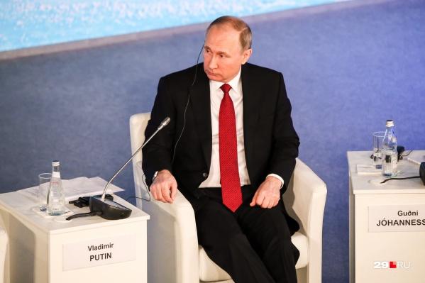 Путин сказал, что митинги «иногда приводят к позитивному результату, потому что встряхивают власть»