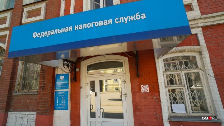 В Пермском крае планируют ввести налог для самозанятых: регион присоединяется к пилотному проекту