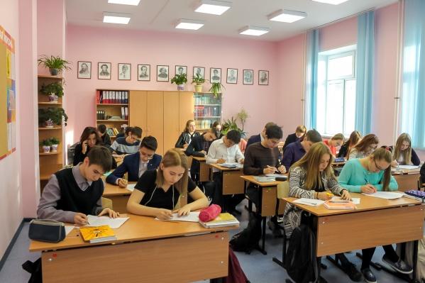 Красноярские школьники пишут ВПР с 2015 года