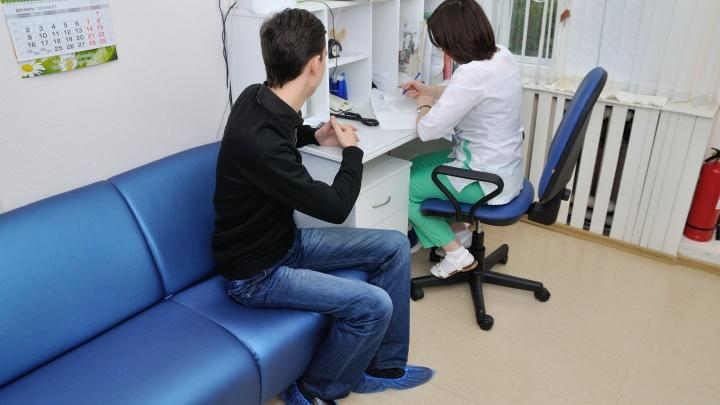 Врачи позвали екатеринбуржцев проверить, нет ли у них онкологии