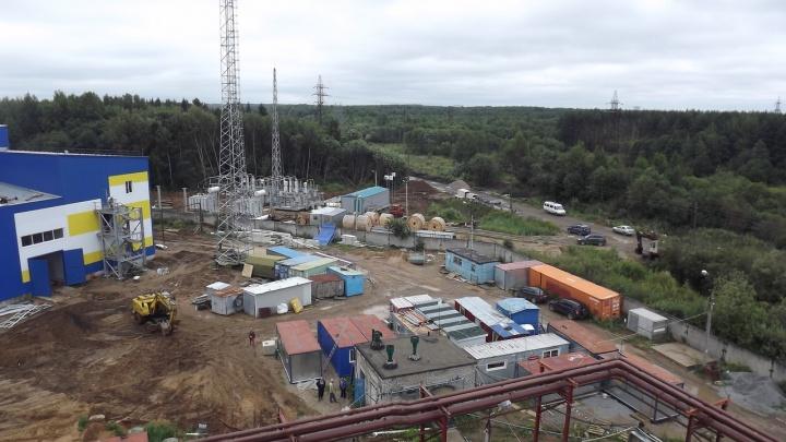 В «Ярославской генерирующей компании» проходят обыски