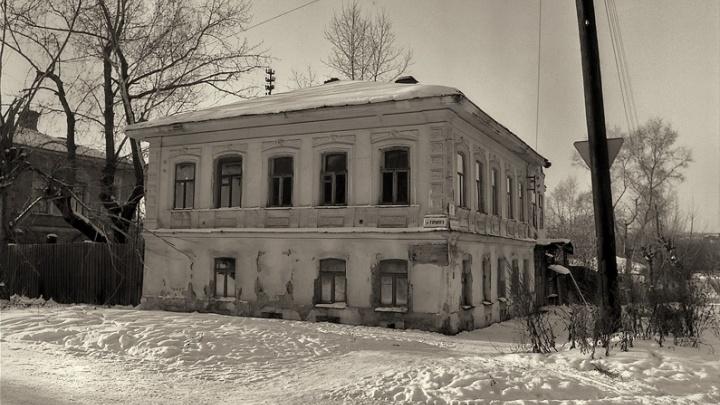 Руины памятника архитектуры на улице Горького в этом месяце выставят на продажу за 1 рубль