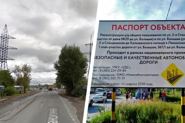 На 2-й Станционной появятся свежий асфальт, новые дорожные знаки и остановки