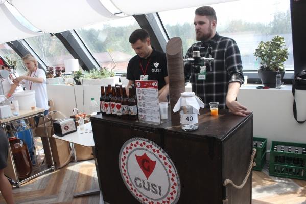 Стенд «Гусей»на фестивале крафтового пива