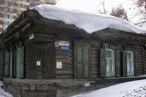 Вопрос о сохранении дома Янки Дягилевой на улице Ядринцевской особенно остро обсуждается с лета этого года
