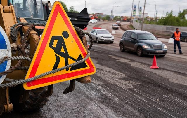 В столице Башкирии отремонтируют улицу Бессонова