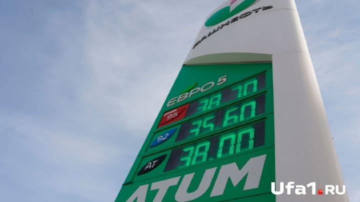 В Башкирии за ночь бензин подорожал сразу на 30 копеек