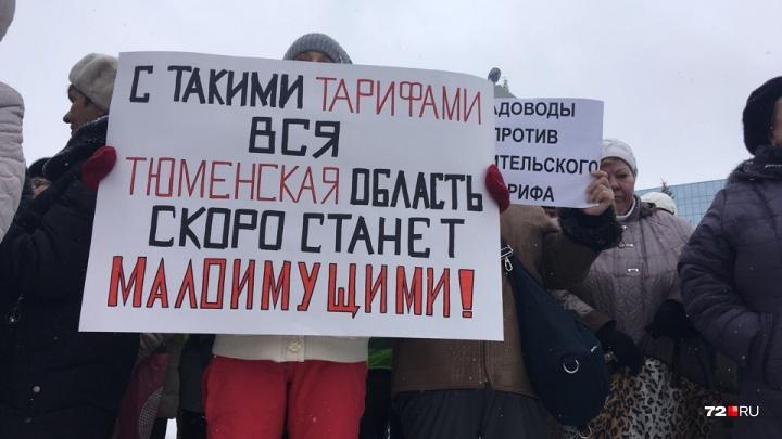 «Давайте не будем рабами! Хватит это терпеть!». Тюменцы вновь митинговали против мусорной реформы