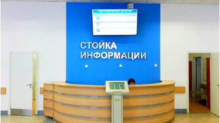 В поликлинике Уфы появилась «умная» регистратура