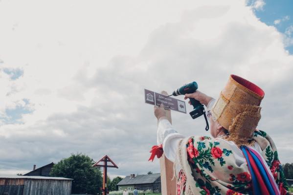 Что нужно пинежской деревне — туризм или пространство не для всех?