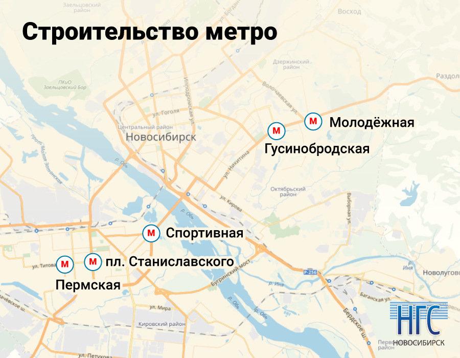 К 2030 году в Новосибирском метрополитене по плану 18 станций и два депо