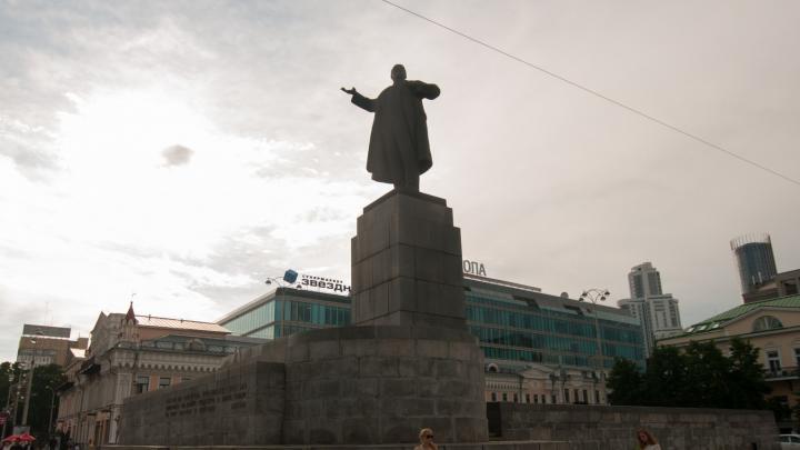 Площадь 1905 года. Мощёное сердце города