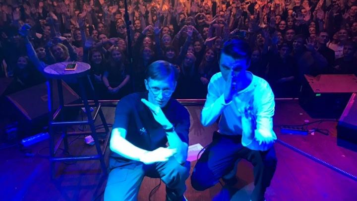 Музыканты группы «Буерак» пожаловались на нападение охранника в одном из ростовских клубов