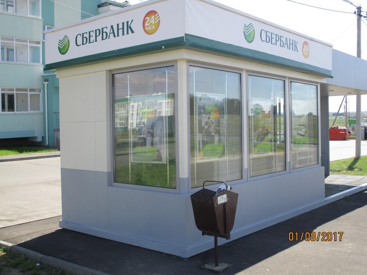 «Окский берег» добился установки остановочного комплекса с банкоматом