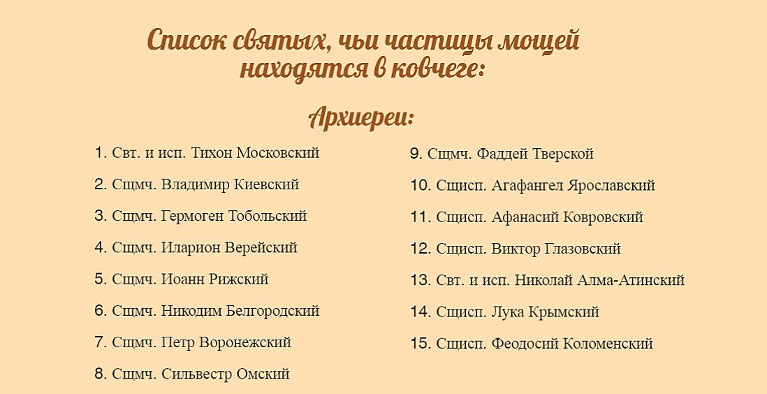 https://static.ngs.ru/news/99/preview/9980839d124e16ff93f07810af42034800d1072e_1098.jpg