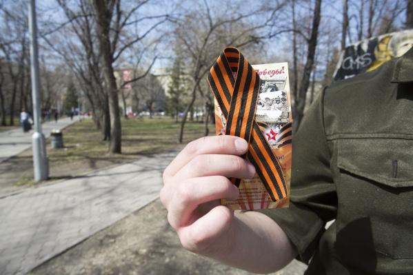 Георгиевская ленточка — один из символов Дня Победы