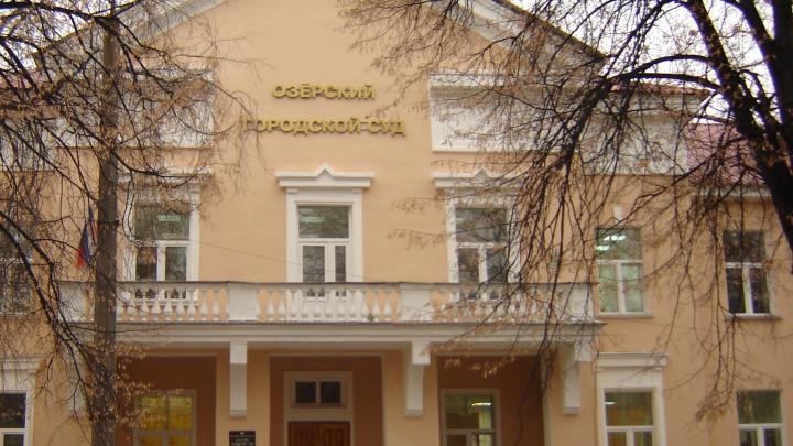 Нахимичили с налогами: директор и главбух завода в челябинской «запретке» украли из казны 1,3 млн
