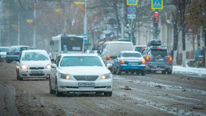 Сильный ветер и снег: в Ростовской области резко ухудшится погода