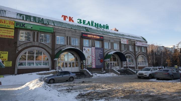 Скинули 165 миллионов: старейший рынок Челябинска выставили на продажу