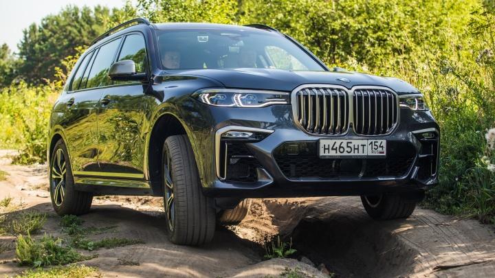 «Икс-седьмой» — круче некуда: самый огромный BMW в истории затыкает «Крузеры» и «Лексусы» за пояс