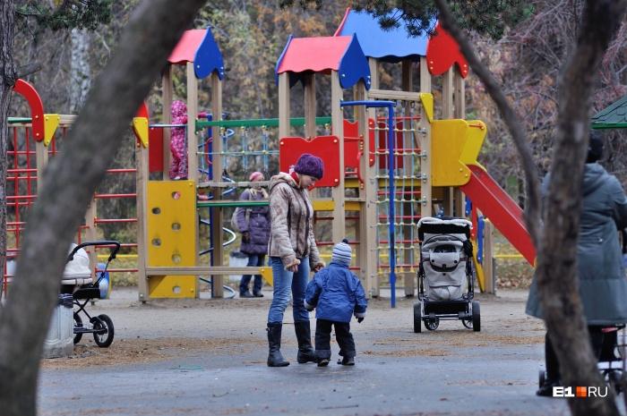 В России действуют несколько законов, направленных на поддержку семей