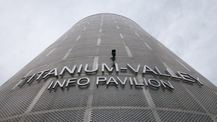 Компанию, которая отказалась строить завод в «Титановой долине», наказали крупным штрафом