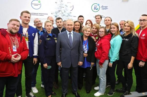 Волонтёры смогли пообщаться с президентом на форуме в Сочи