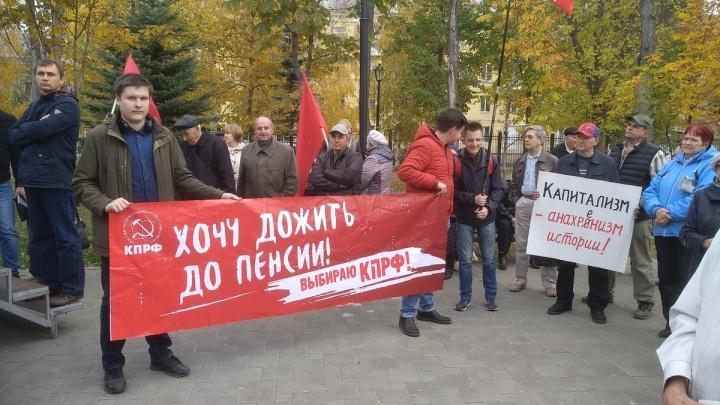 «Доживешь до 55, а здоровье — ни к черту»: в Самаре митинговали по поводу пенсионной реформы