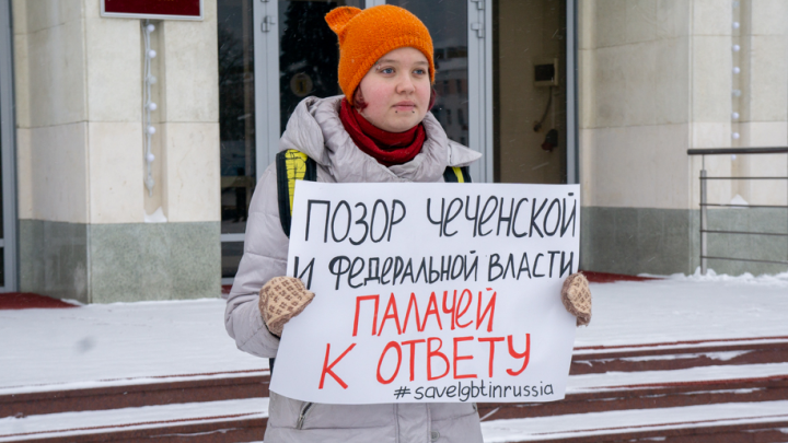 «Это геноцид»: ярославские ЛГБТ-активисты вышли на пикеты против пыток и убийств геев в Чечне