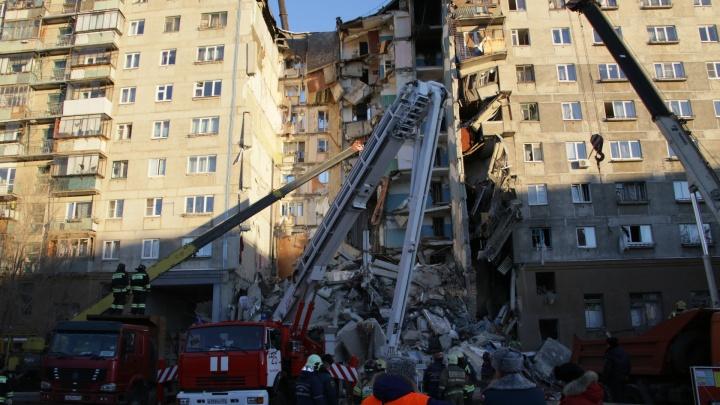 Владельцам машин, пострадавших при взрыве дома в Магнитогорске, пообещали возместить ущерб