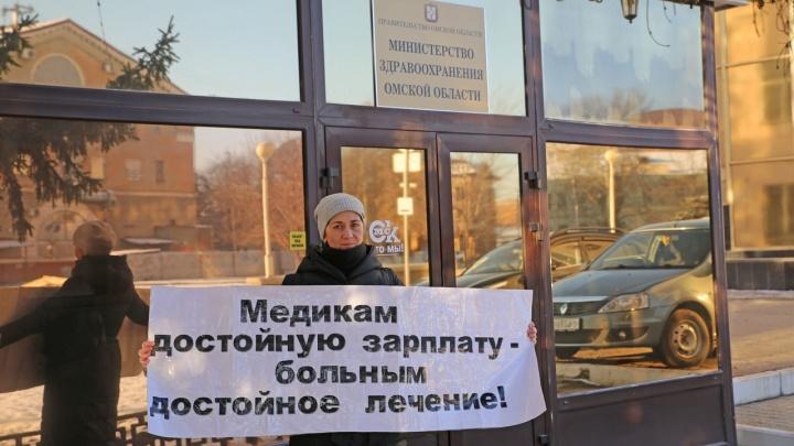 В Омске медсестра встала в одиночный пикет у здания минздрава