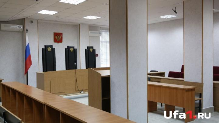 25 лет на двоих: в Уфе вынесли приговор похитителям пенсионера