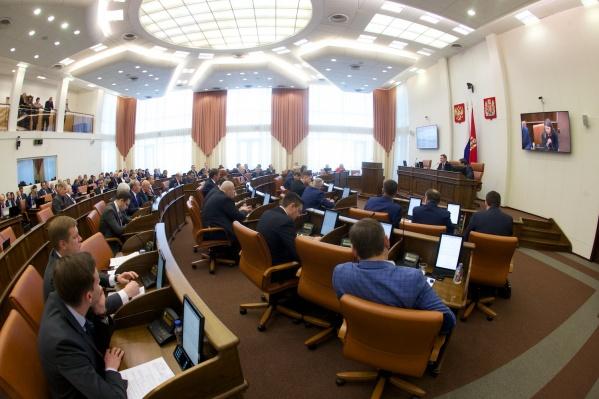 Ранее депутаты ЗС прославились идеей повысить самим себе зарплату