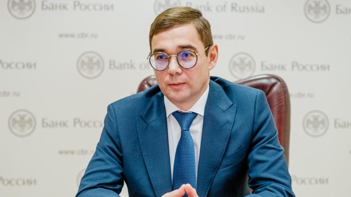 «Реальная инфляция в Пермском крае ниже 4%»: представитель Центробанка — о ситуации в экономике