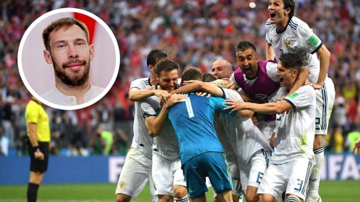 Спортивный журналист из Екатеринбурга — о шансах сборной России по футболу стать чемпионом мира