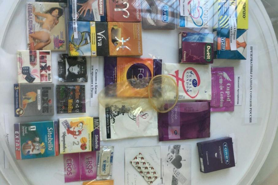 На мероприятии можно было не только провериться на ВИЧ, но и увидеть выставку презервативов