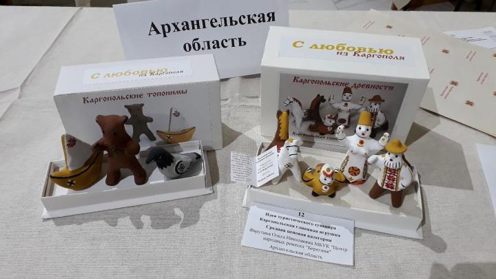 Каргопольская глиняная игрушка стала лучшей в России идеей для туристического сувенира