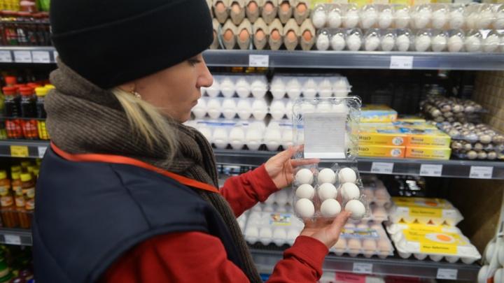 Теперь официально: в Свердловской области цены на товары и услуги в январе выросли всего на 1%
