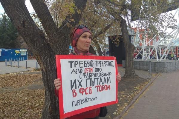 На пикет вышла Елена Стригина —мать задержанного новосибирца АрманаСагынбаева