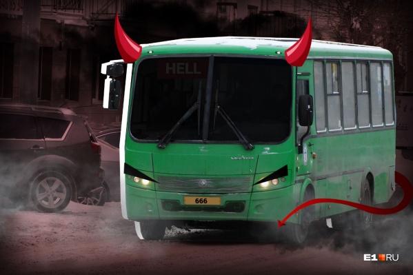 Автобусы не виноваты. Правила нарушают те, кто сидит за их рулем
