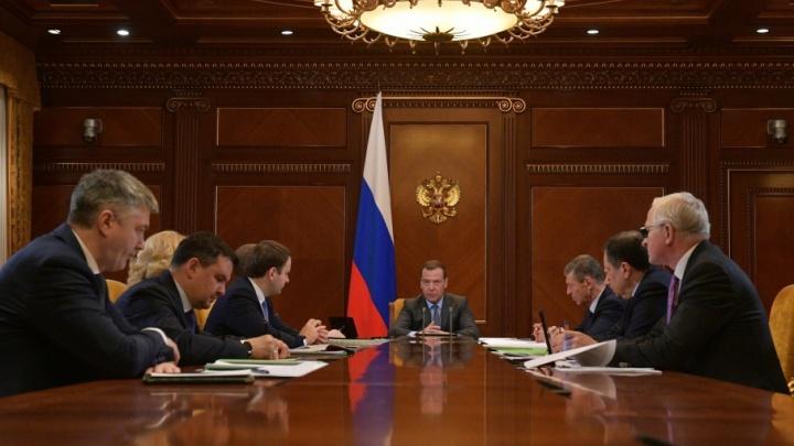 Дмитрий Медведев ввёл особый правовой режим в одном городе Ярославской области