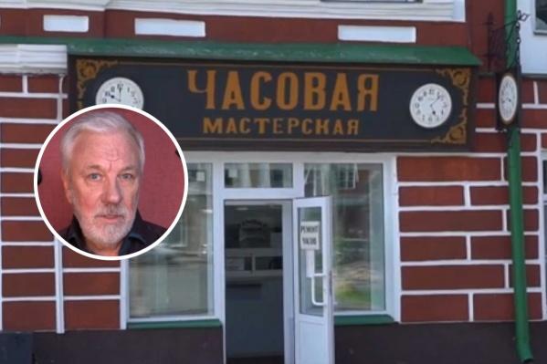 Ярославскую область показали в «Непутевых заметках» по Первому каналу