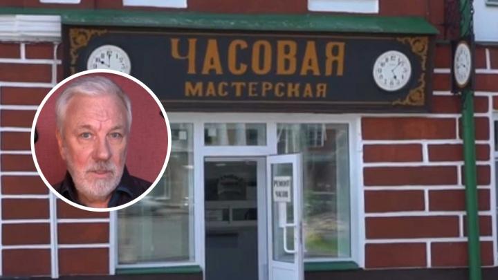 Известного телепутешественника удивили вывески в Рыбинске