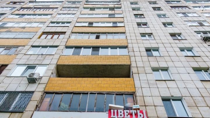 Пермского пенсионера, перерезавшего трос промальпинисту, перевели под домашний арест